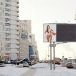 Ekaterina, 2012