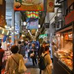 Bild zur Ausstellung Food Shaping Kyoto